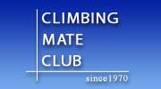 Climbing Mate Club